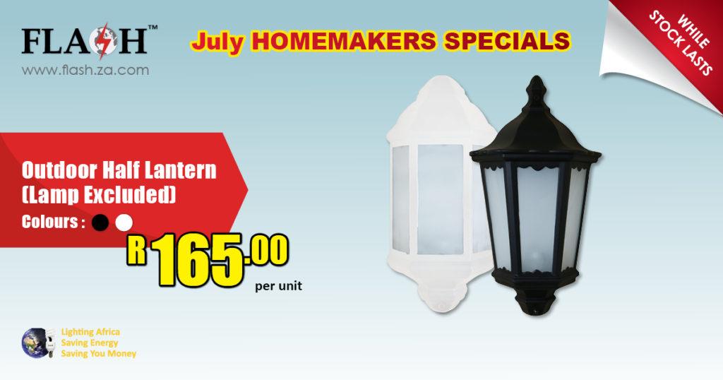outdoor half lantern